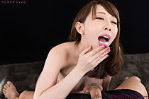 Kisaki Aya Sucking Cock And Balls And Getting Cum In Her Mouth