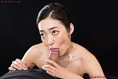 Sucking Cock Head