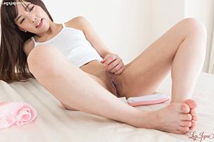 Ena Nishino