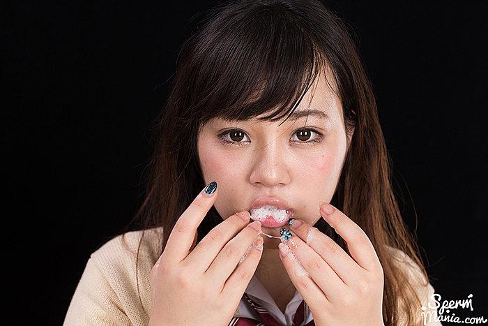 Yamamoto Erena